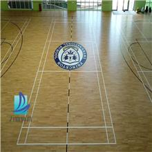 体育木地板生产厂 体育木地板标准 篮球馆体育木地板厂家