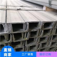槽钢机械设备车辆制造镀锌槽钢建筑结构工业槽钢