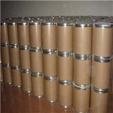 1,3-二甲基戊胺盐酸盐_猫尔沃_1,3-二甲基戊胺盐酸盐现货_价格优惠