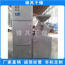 厂家供应 30B粉碎机 中药材粉碎机 化工原料粉碎设备