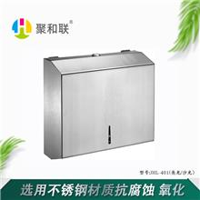 聚和联 不锈钢抽纸箱擦手纸架 公共卫生间手纸盒厕纸箱纸巾架