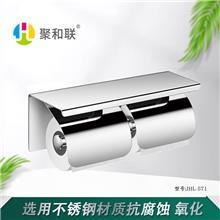 聚和联 不锈钢双头卷纸架 卫生间厕纸架 带小置物架厕所卷纸盒纸巾架