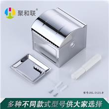 聚和联 不锈钢纸巾盒厕纸盒 带小置物架手纸盒纸巾架 卫生间厕纸架手机架