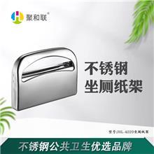304不锈钢一次性马桶坐厕纸架 1/2折坐便纸巾架坐厕纸盒坐垫抽纸箱