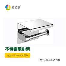 304加厚不锈钢纸巾架 可放手机卷纸架 置物手机架 卫生间厕纸盒