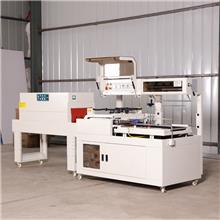 全自动窗帘杆套膜包装机  塑料膜收缩机  日用品套膜封切收缩机生产厂家