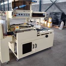 大城L型封切机  日用品套膜封切收缩机  全自动热收缩包装机使用寿命长