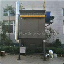 定制销售 除尘器 布袋除尘器 化工厂除尘设备 粉尘处理设备