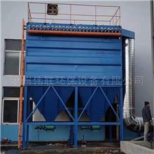 供应 木工房除尘设备 粉料厂除尘设备 化工厂除尘设备