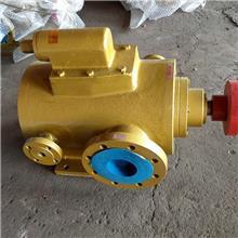 金海泵业 燃料油适用 3QGB螺杆保温泵 高温高粘度重油泵 欢迎来电咨询