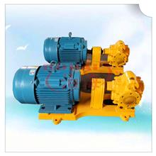 燃料油供油泵 KCB大流量齿轮油泵 无泄漏船用泵 泊海供应齿轮泵