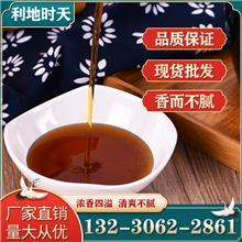 小磨香油200ml 芝麻香油 食用油厂小磨香油 传统石磨芝麻油批发