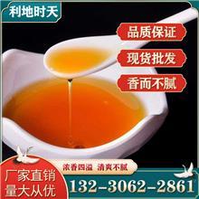 小磨香油500ml/瓶芝麻油食用油家用拌菜火锅小磨香油厂家直销