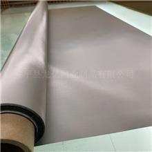 430 平纹编织不锈钢网筛分过滤耐高温耐酸碱强磁性防静电