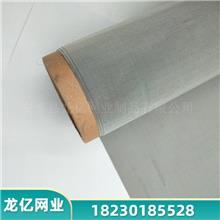 供应201 304及其他材质的不锈钢平纹编织网耐高温抗腐蚀风机咖啡机过滤网