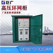 巨广电气  变压器出线柜 室内变压器柜