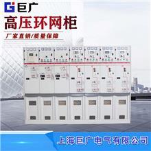 巨广电气 xgn15-12进线柜