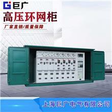 巨广电气 欧式箱变 KYN28-12高压柜  XGN15-12环网柜