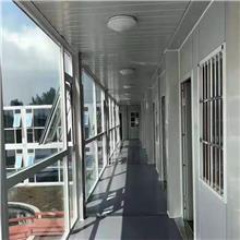 山东万森集成房屋 集装箱式安全体验馆安全带使用体验区全国送货上门厂家直销