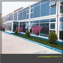 上海专业定制移动箱式房 万森 打包箱房 值得信赖 安全防护性好