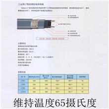 低温防爆电伴热带-中温防爆电伴热带售价-并联恒功率电热带生产厂家