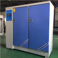 华鑫工程供应 混凝土养护箱 试验仪器仪表混凝土标准养护箱 标养箱