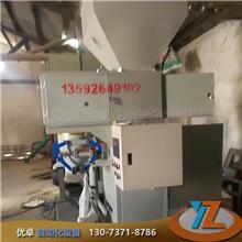 厂家供应大包颗粒自动包装机  25KG颗粒包装机   食品化工称重包装机  价格优惠
