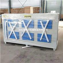工业废气处理设备环保 活性炭吸附箱 喷塑不锈钢抽屉式蜂窝活性炭吸附箱 严格选材