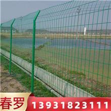 绿色铁丝网 围栏网 护栏网 公路防护网 养殖圈养用网