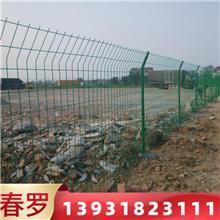 护栏网 绿色铁丝网 公路防护网 围栏网 养殖圈养用网