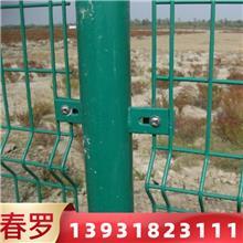 养殖圈养用网 安徽铁丝网 道路防护网 上海防护网
