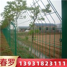道路防护网 上海防护网 养殖圈养用网 安徽铁丝网