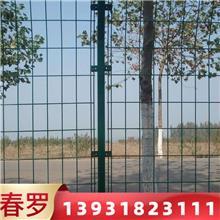 养殖圈养用网 绿色铁丝网 围栏网 护栏网 公路防护网