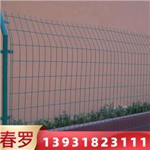 道路防护网 铁路防护网 养殖圈养用网 绿色铁丝网