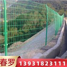 围栏网 护栏网 养殖圈养用网 绿色铁丝网