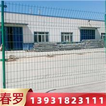 安徽铁丝网 上海防护网 绿色防护网