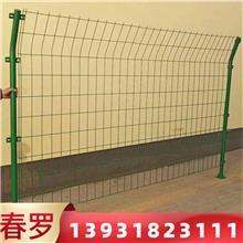 公路防护网 养殖圈养用网 绿色铁丝网
