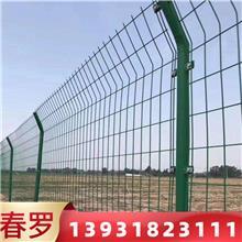公路防护网 养殖圈养用网 绿色铁丝网 围栏网 护栏网