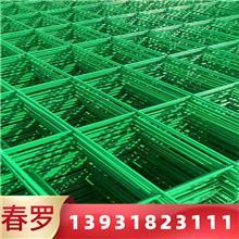 围栏网 护栏网 公路防护网 养殖圈养用网 绿色铁丝网