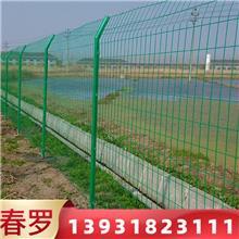 绿色铁丝网 塑料包铁丝围栏网 铁路防护网 养殖圈养用网