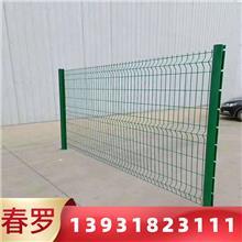 护栏网 公路防护网 养殖圈养用网 绿色铁丝网