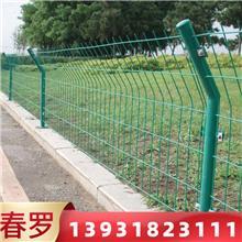 围栏网 护栏网 公路防护网 绿色铁丝网