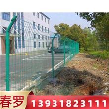 铁路防护网 养殖圈养用网 绿色铁丝网