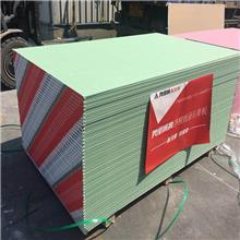 奥丽威石膏板价格-哈尔滨建材家装-奥丽威石膏板-黑龙江石膏板厂家