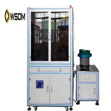 磁性材料检测机-磁性材料检测机多少钱-磁性材料检测机哪家好
