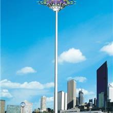 高杆灯 广场用高杆灯 码头机场矿场高杆灯