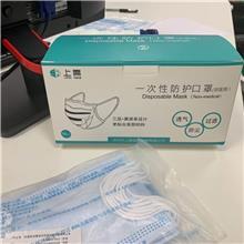 深圳厂家直销一次性口罩  防尘口罩 一次性日用口罩