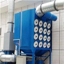 光氧虑筒除尘器 脉冲布袋除尘设备 集尘器工业吸尘器 脉冲除尘器