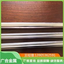 窗帘杆罗马杆 广合金属  窗帘杆罗马杆大量批发 起订1吨