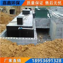 【嘉鑫环保】光伏污水处理 医药废水 太阳能微动力污水处理 生活污水处理设备